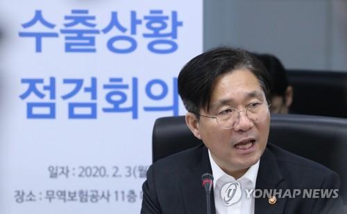 """中전문가들 """"한국 코로나19확산에 한중 교역 급감 우려"""""""