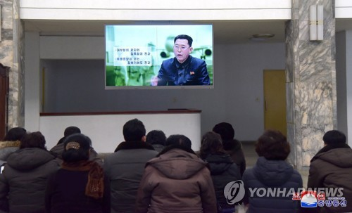 """""""코로나에 '우한' 안돼""""…북한, WHO 명칭 결정 신속보도"""