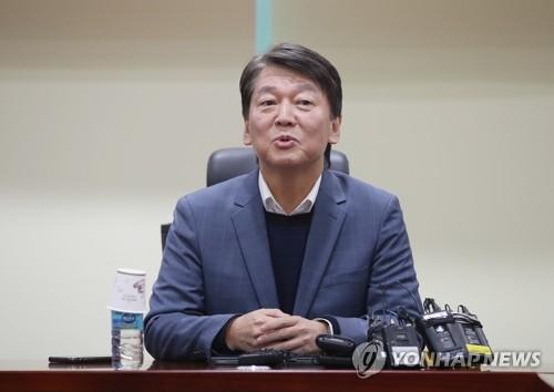 [팩트체크] '친박연대'는 되는데 '안철수신당' 안 되는 이유는?