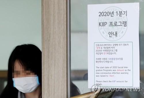 수억원 격리 비용 어쩌나…중국 유학생 귀국 앞둔 대학가 골머리