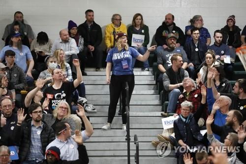 민주 경선서 견제받는 샌더스, 친트럼프 층에선 지원 '아이러니'