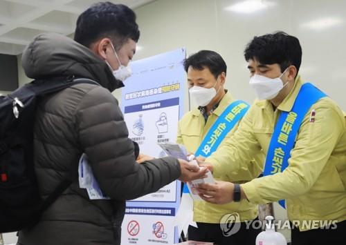 제주문화예술재단 직원 코로나19 검사 결과 '음성' 판정(종합)