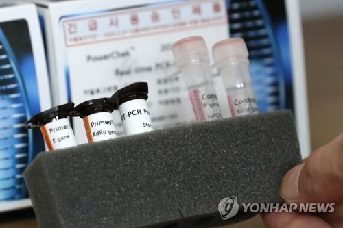 """외국 전문가들, 한국 코로나19 검사속도에 탄복…""""미국은 못해""""(종합)"""