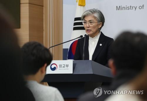 """외교부 """"지소미아 종료는 잠정조치""""…日수출규제 철회 촉구"""