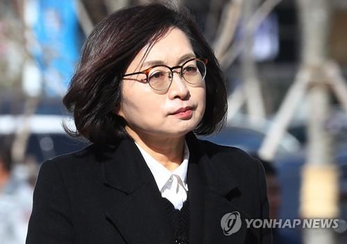"""은수미 성남시장, 항소심서 당선무효형…""""공정성·청렴성 위배"""""""