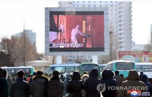 "WHO 평양지부 ""북한서 현재까지 신종코로나 사례 보고없어"""