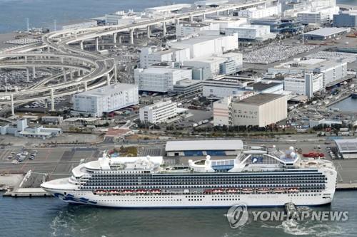 일본 정박 크루즈선 39명 또 확진…모두 174명 신종코로나 감염