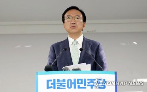 막오른 민주 경선 레이스…현역 vs 구청장·靑출신 경쟁 주목