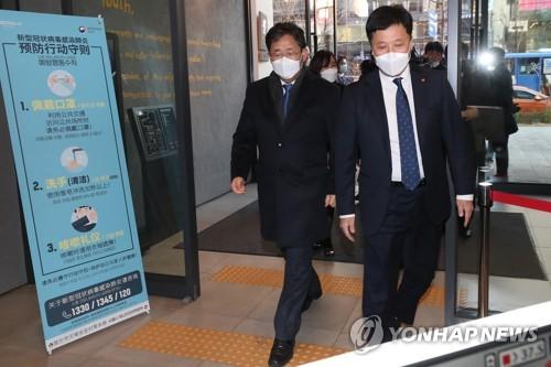 박양우 문체부 장관, 코로나19 대응 프로배구장 현장 점검