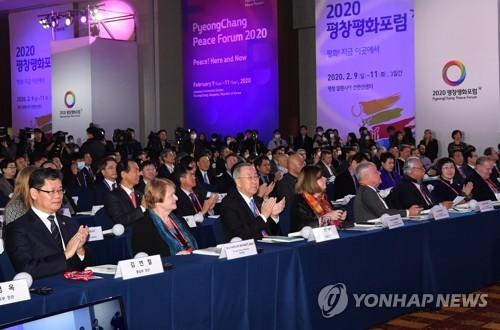 평창평화포럼서 '남북 철도 연결·금강산관광 재개' 열띤 논의