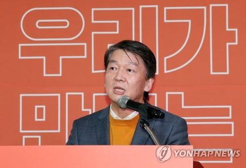 안철수 '국민당' 16일 광주DJ센터서 광주시당 창당대회