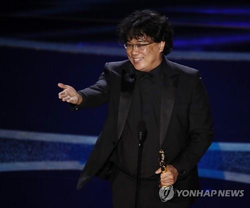 "WP ""'기생충'이 그린 불평등, 한국보다 미국이 훨씬 심각"""
