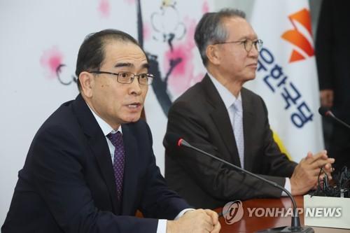 """태영호, 한국당 후보 출마…""""진정한 통일이 한걸음 다가올 것"""""""