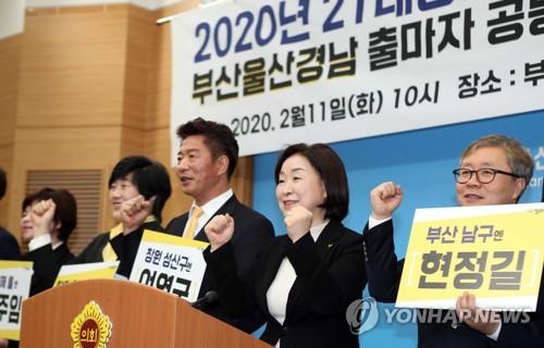 """심상정 """"진보진영 당대당 후보단일화 없다…지역후보 판단""""(종합)"""