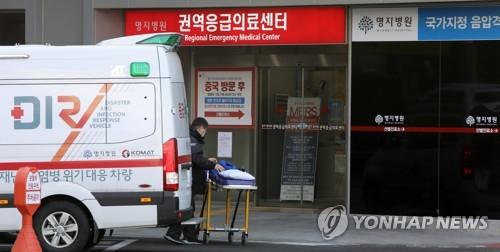 """'잠복기 논란' 28번환자, 2회연속 '음성' 판정…""""퇴원은 미결정"""""""