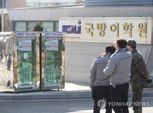 3차 전세기 우한으로 출발…170여명 태우고 내일 귀환(종합2보)