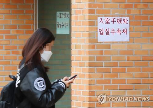 속속 돌아오는 중국인 유학생…대학가 초긴장(종합)