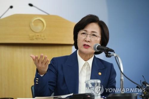 """[일문일답] 추미애 """"검찰은 권력의지 실현 기관 아냐…조직문화 바로잡아야"""""""