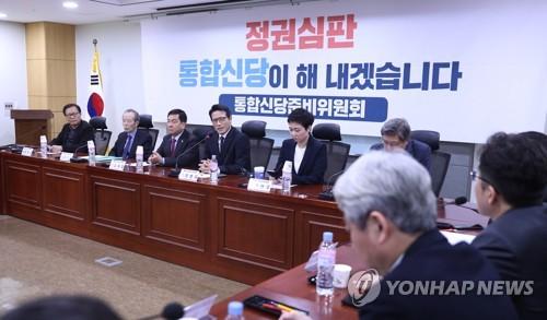 '대통합신당' 14∼18일 한국당 공관위로 통합 공천신청