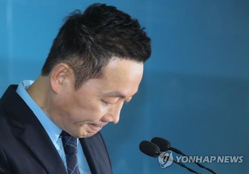 """정봉주 """"저는 영원한 민주당원…당 후속조치 보고 행동할 것""""(종합)"""
