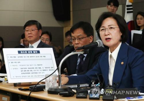 """현직 검사, 추미애 향해 """"구체적 사건 지휘권은 총장 것"""""""