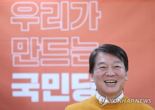 """민중당 """"안철수 주황색 가로채…안측 '우린 오렌지색' 면담거절"""""""