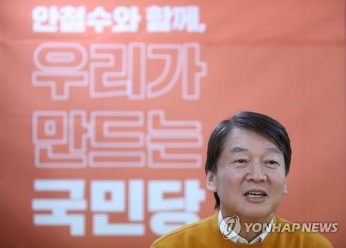 """선관위 '국민당'도 불허…국민당 창준위 """"고무줄 잣대"""""""