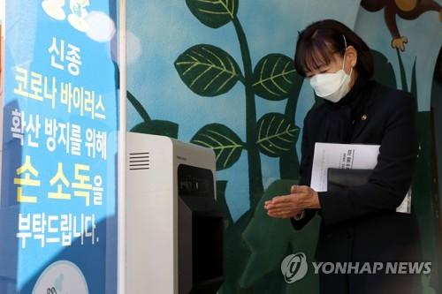 최윤희 문체부 2차관, 신종코로나 현장 대응 상황 점검