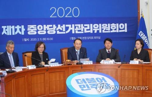 민주 선관위, 경선 후보경력 표기시 '대통령 이름' 사용 불허(종합)