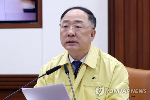 """홍남기 """"내일부터 중기·소상공인에 경영안정자금 450억원 제공"""""""