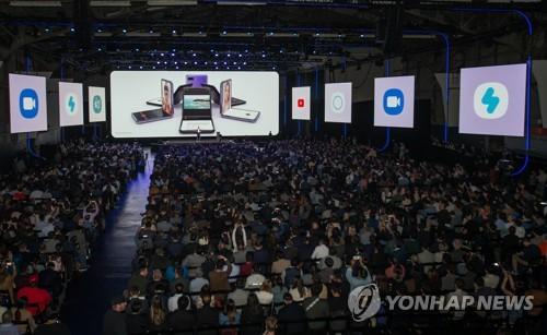 영상·게임에 힘주는 삼성전자…구글·넷플릭스·MS와 협업