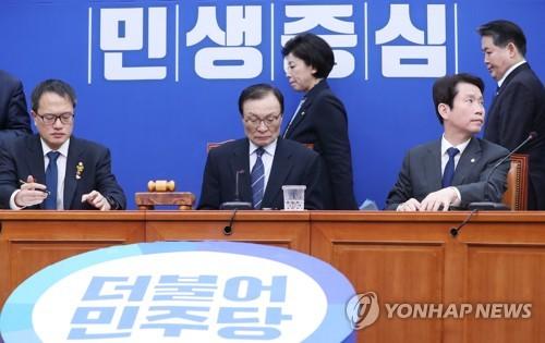 여, '권리당원명부 과다조회 예비후보' 징계키로…경선서 감점
