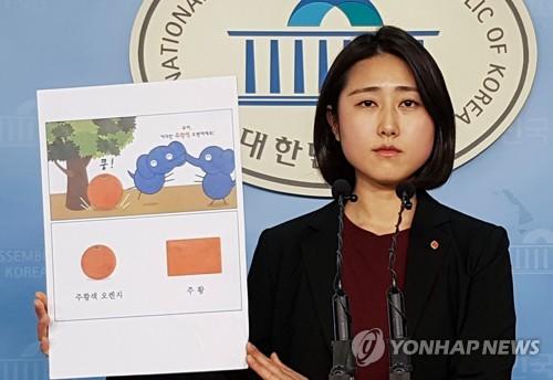 """민중당, 국민당 '주황색 가로채기' 중단 거듭 요구…""""직접 행동"""""""