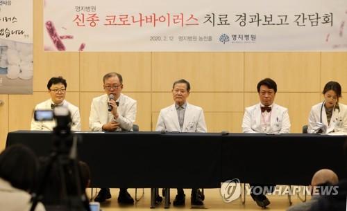 """코로나19 28번 환자 '잠복기 미스터리' 풀리나…""""회복기 확진"""""""