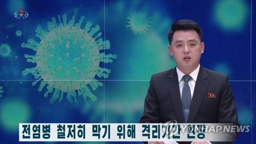 """국제적십자사 """"북한, 코로나19 물품 시급…제재 면제 필요"""""""