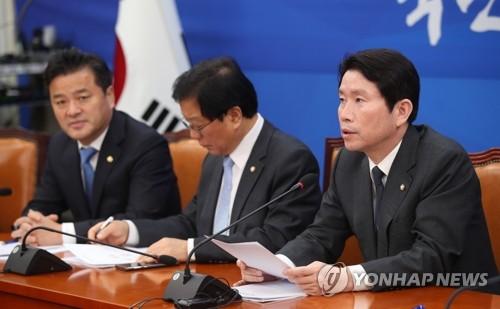 """이인영 """"선관위, 미래한국당 허용 안돼…가짜정당 줄 이을 것"""""""