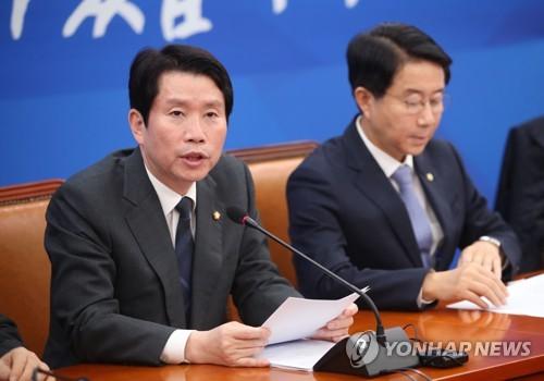 """민주 """"2월 국회서 고용연장 논의하자""""…민생입법 압박 '맞불'(종합)"""