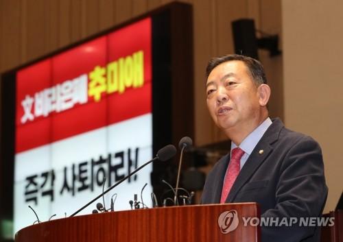한국당 이종명, 미래한국당으로…여상규도 합류 가능성
