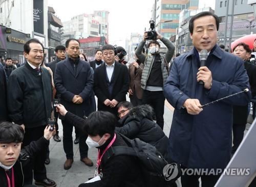 서울 서대문구, 중국인 유학생 공항콜밴 요금 지원