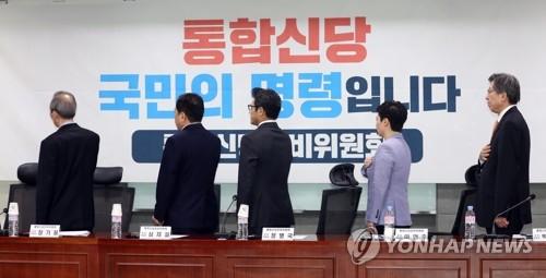 중도보수진영 통합신당 명칭 '미래통합당' 확정(종합)