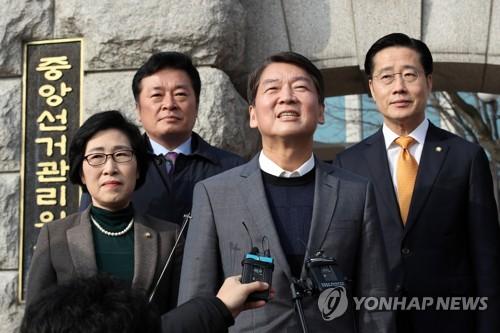 '국민당' 못쓰게 된 안철수, 대안으로 다시 '국민의당'