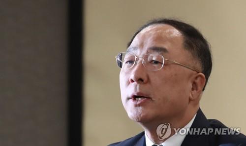 """홍남기 """"'타다' 법원결정 존중…곧 '한걸음 모델' 발표"""""""