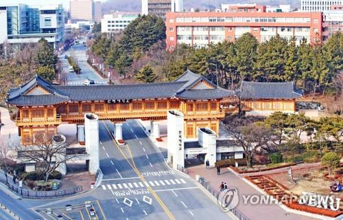 전북대, '한옥 정문' 건립으로 기존 정문 철거