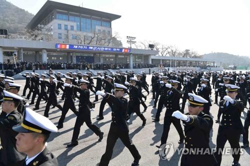 """""""바다의 미래 리더 성장""""…해군사관학교 78기 입학식 열려"""