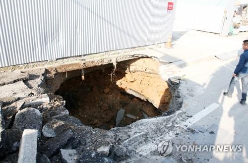 포항에 지름 5m 싱크홀…4개월 전 인근에도 발생