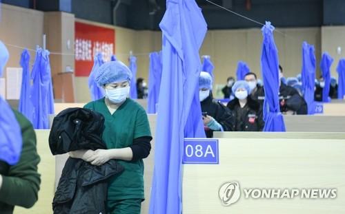 [속보] 중국서 코로나19 누적 사망 1천523명·확진 6만6천492명
