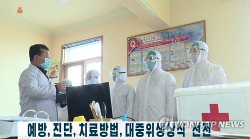 """WHO """"최근 북한 입국자 141명 발열…전원 '코로나19' 음성 판정"""""""
