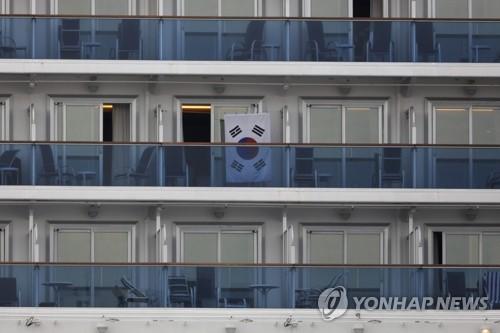 정부, 일본 크루즈선 탑승 한국인 대피 검토…日에 협조 타진