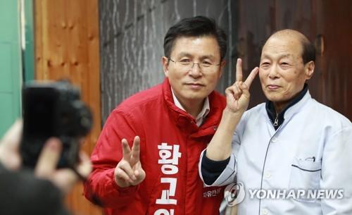 """황교안 """"김성태 불출마, 당과 나라 생각한 결단"""""""
