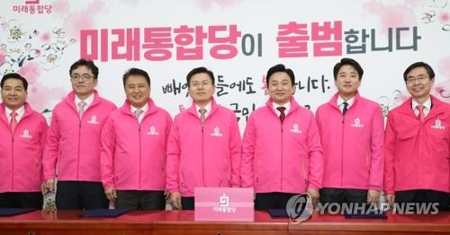 2월 임시국회 개막…'총선 전초전' 부상 속 여야 격돌 예고